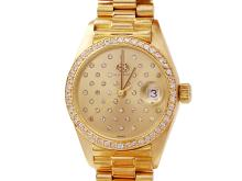 Ladies Vintage Style Eloquent 14KT Yellow Gold Diamond Watch - #264