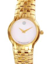 Ladies Elegant Authentic Designer Movado Museum Watch with Mother-of-Pearl Dial - #1371