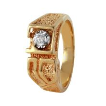 Gent's Valiant Brilliant Diamond 14KT Yellow Gold Hammered Ring - #502A