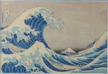 Print, Japanese Woodblock 'The Great Wave'