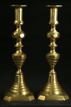 Pair Tall English Brass Beehive Candlesticks