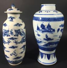(2) Vases Canton, Chinese Export, C. 1870