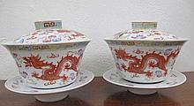 Pair Chinese Straits porcelain marriage bowls on porcelain stands well pain