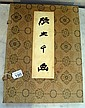 Prof.Chang Da-Chien Chinese Paintings one volume