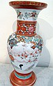 Large antique Kutani porcelain vase signed