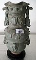 Large Chinese celadon crackle glaze vase