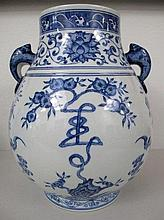 Chinese Ming style blue and white porcelain vase with elephant head handles