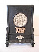 Antique Chinese small Ivory inlaid table screen with carved inset ivory rou