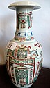 Antique Chinese famille verte vase with reign