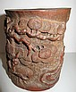 Chinese carved bamboo brush pot (bitong) measures
