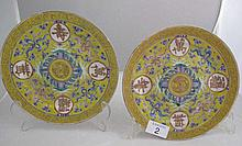 Pair Chinese Imperial yellow ground dishes with