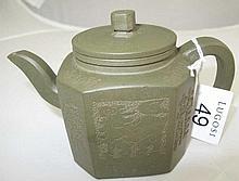 19thC Chinese green Yixing teapot 8cms
