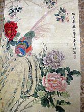 Shen Quan Qing dynasty watercolour scroll bird in landscape