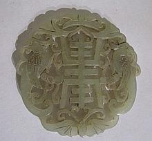 Chinese jade pendant 8.3cm diam carved with birds