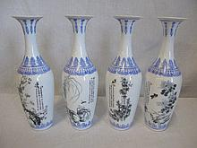 Chinese set four flower motif porcelain vases each