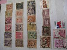 Seven various vintage Chinese, New Zealand World stamp albums