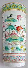 Chinese Republic wall porcelain vase painted with