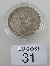 Silver Szechuen province coin