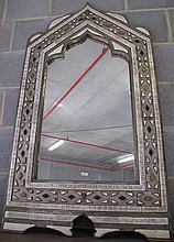 Moroccan camel bone and agate wall mirror 110x60cm