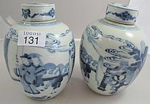 Pair Chinese blue and white porcelain ginger jars