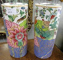Two Chinese famille rose porcelain cylinder vases