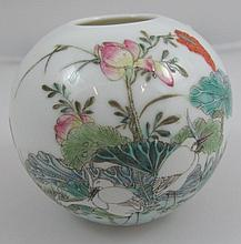 Chinese Republic ovoid porcelain vase with birds