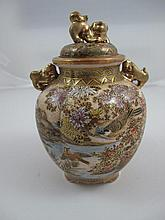 Fine Meiji Satsuma lidded lobed vase finely