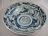 Chinese antique blue glazed bowl painted with