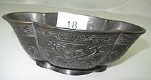Chinese lobed shaped bronze offering bowl
