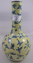 Chinese two tone yellow blue butterfly vase