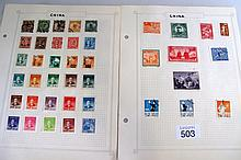 Chinese stamps to four pages