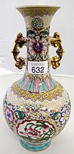 Chinese gilt handled porcelain vase blue mark to