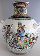 Chinese ovoid porcelain vase with figures on boat