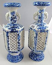 Pair fine 19thC Hiirado reticulated blue & white