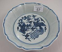 Chinese blue porcelain phoenix bowl marks to base
