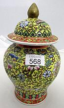 Chinese lidded yellow ground porcelain vase marks