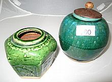 Two Chinese glazed ginger jars