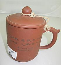 Chinese Yixing covered tea mug wih inscriptions to