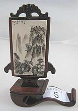 Chinese ivory miniature painting in rosewood frame