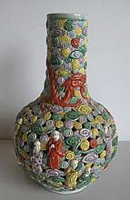 Chinese antique reticulated porcelain vase moulded with various figures and