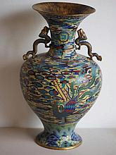Large Chinese Qing dynasty Cloisonne vase with dragon to front and phoenix