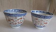 Pair Chinese gilded porcelain wine cups 5.8cms ht
