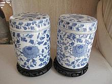 Pair Chinese blue & white porcelain lidded jars measure 16.5cm high