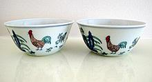 Pair Chinese Doucai porcelain tea bowls finely