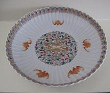 Chinese Famille Rose porcelain plate with petal