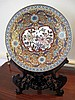 Chinese champleve enamel dish on stand 25.8cms