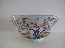 Chinese Famille Rose waisted porcelain bowl