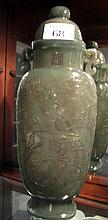 Chinese finely carved green jade covered vase