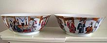 Pair of Chinese Famille Rose porcelain large bowls