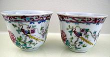 Chinese pair Hong Xian porcelain wine cups each